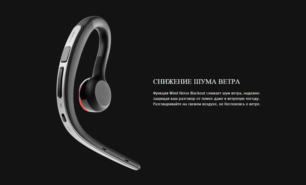 Bluetooth-гарнитура Jabra STORM. Фото 7 из 10 a6b6f96cf425e