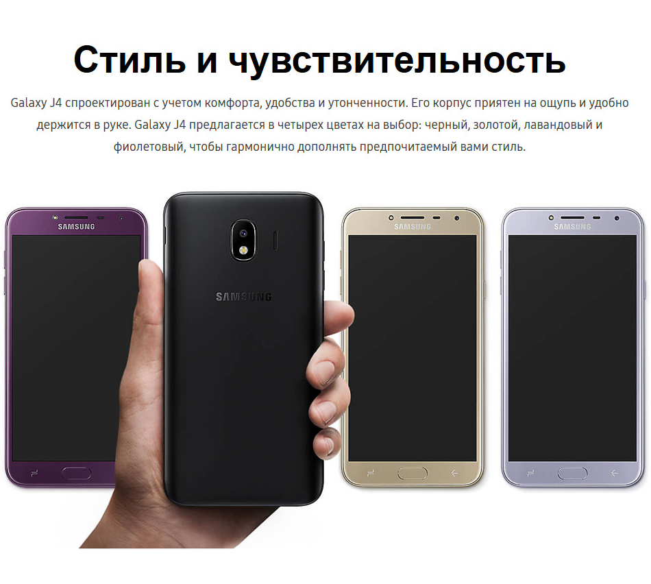 ab0313b4682ac ᐉ Смартфон Samsung Galaxy J4 2018 (SM-J400FZKD) - Black: купить, цена.  Смотреть отзывы, обзор - Galaxy Store
