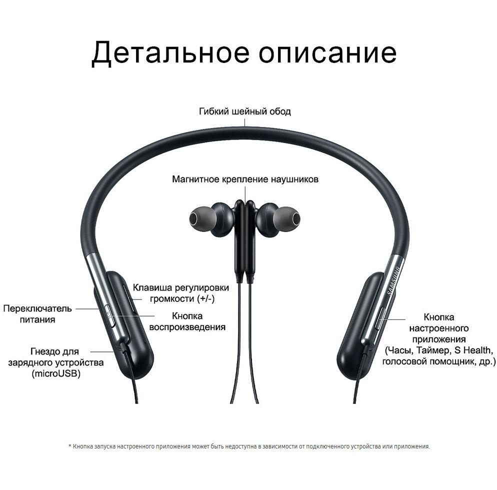 Bluetooth-гарнитура Samsung U Flex (EO-BG950CBEGRU) - Black. Фото 14 4bf26bc36f443